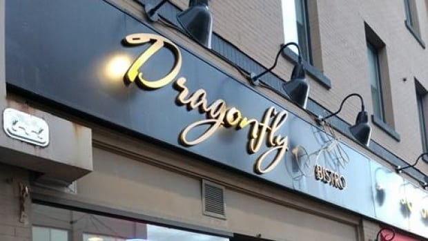 Dragonfly Bistro is located at 715 Richmond Street in London. It offers an eclectic menu of Indonesian and European food.