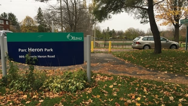 Heron Park won't be getting federal funding to build a new community centre because the project won't be able to meet the deadline.