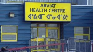 Arviat Health Centre