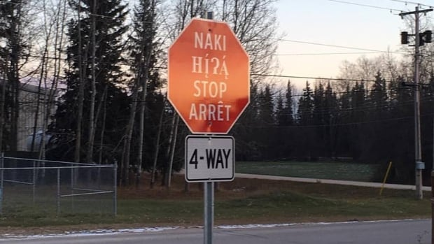 Stop signs across Fort Smith, N.W.T., will be replaced with new signs that show 'stop' in four languages: English, French, Cree and Chipewyan.