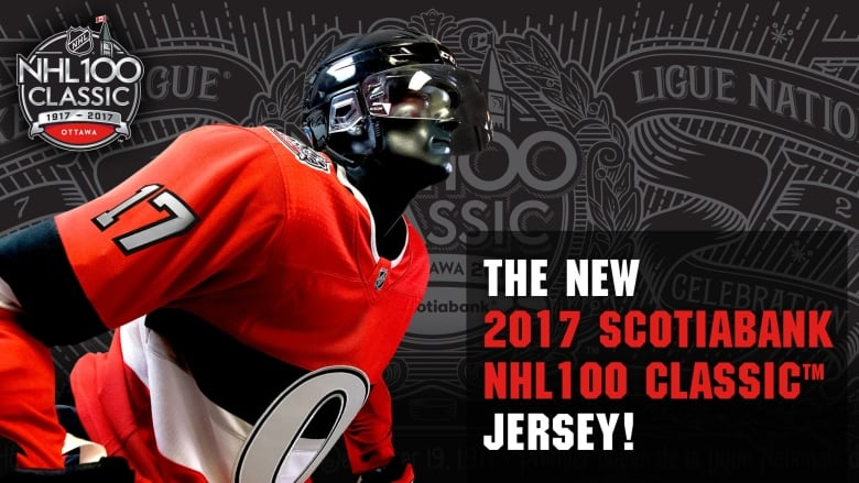 wholesale dealer ddaaf 19cf4 Official Senators jersey for NHL centennial unveiled | CBC News