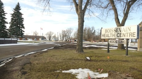 Boissevain Health Centre