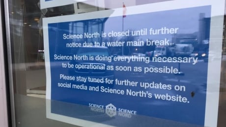 Science North Closed