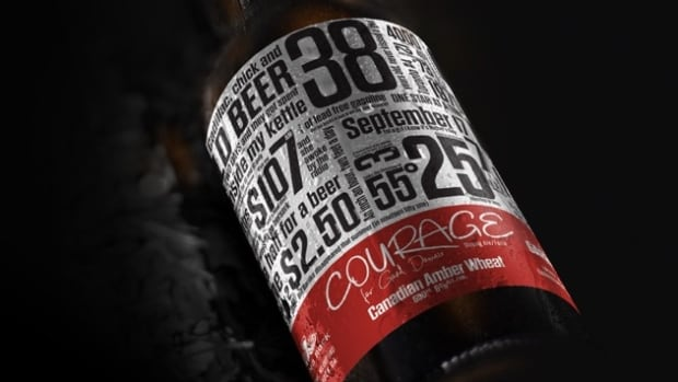 The label features references to Gord Downie's lyrics.