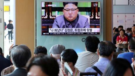North Korea Terror List