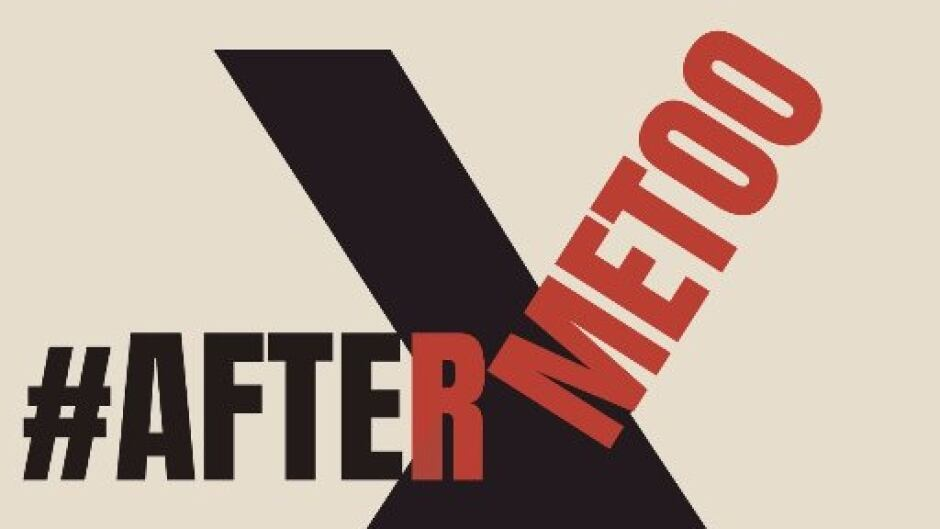 #AfterMeToo logo