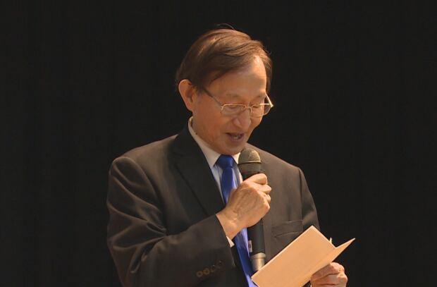 Raymond Cho