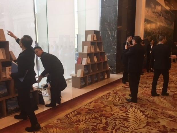 Xi Jinping book