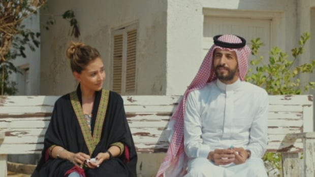 A promotional photo from the Saudi movie Barakah Meets Barakah, which made its North American premiere at the 2016 Toronto International Film Festival.