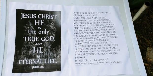 Memorial Message