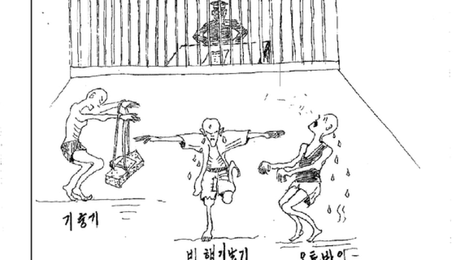 "Kim Kwang-Il spent almost three years in a North Korean prison before escaping to South Korea. He published a book about his experience with illustrations of the crimes he witnessed. The captions read, ""Crane, airplane, and car interrogation positions."""