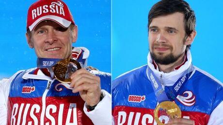 Zubkov Tretiakov IBSF Panel Russia Doping Sochi