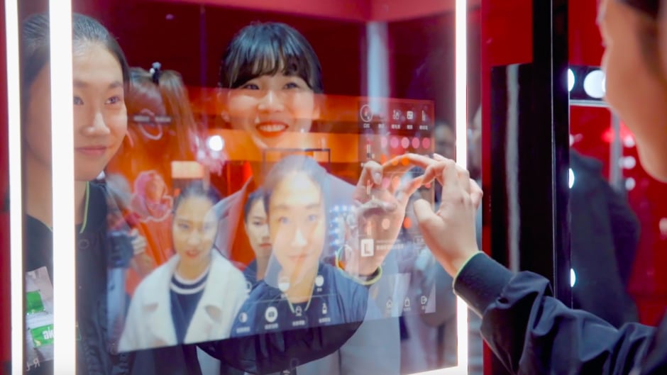 Magic Mirror lets shoppers virtually try on various shades of lipstick