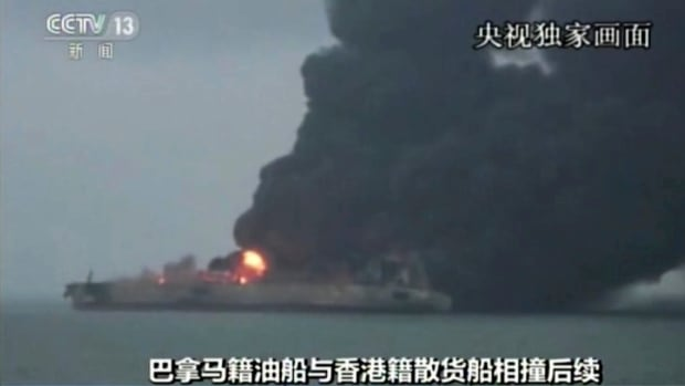 In this image from video run by China's CCTV, the Panama-registered tanker Sanchi is seen ablaze after a collision with a Hong Kong-registered freighter off China's eastern coast.
