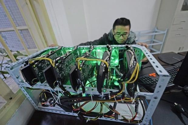 China Bitcoin Shutdown