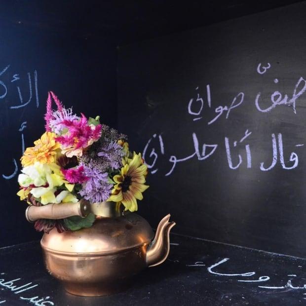 Soufi's - flowers