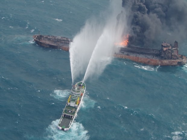 CHINA-SHIPPING/ACCIDENT-JAPAN