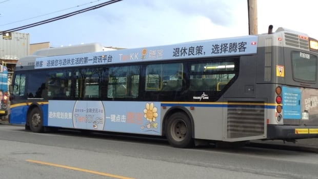TransLink says there are currently three buses that have advertisements predominantly in a Chinese language, featuring none or a few English words.