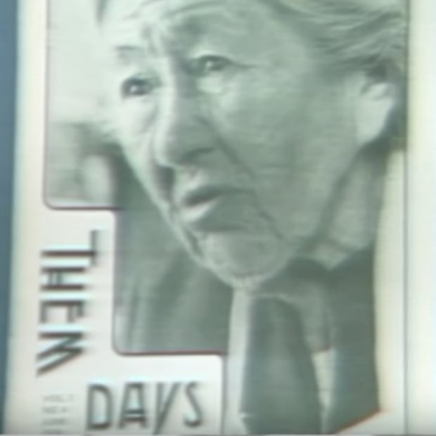 Them Days Cover featuring Flora Baikie