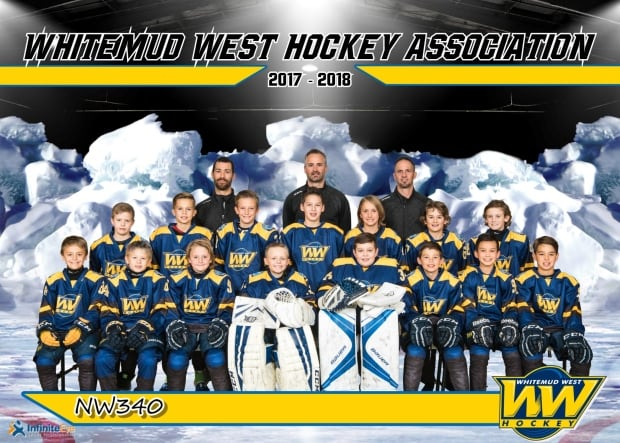 Eric and Logan's Whitemud West Atom 'AA' hockey team (credit Jason O'Donnell)