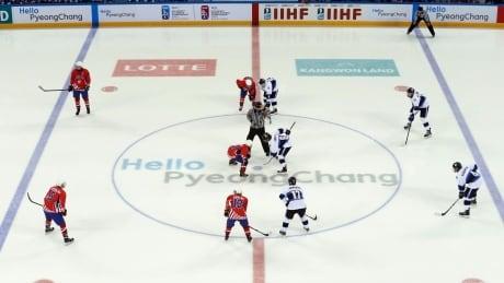 Pyeongchang: Bigger Ice Surface Shouldn't Be Big Adjustment At Olympics