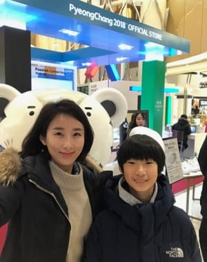 Jee Hyun Park and son