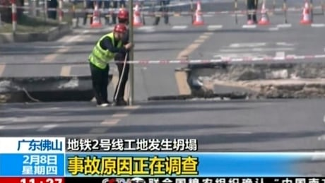 China Construction Deaths
