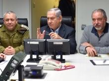 Benjamin Netanyahu is Israel's second longest-serving prime minister.