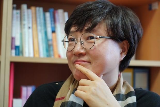 Jae Sook Jang