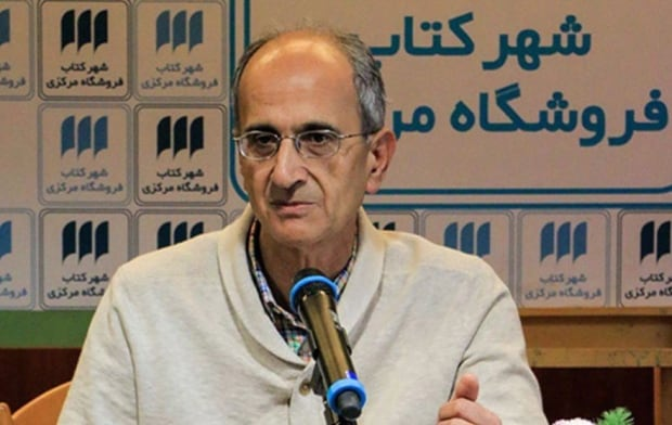 Iranian Canadian Professor Dies 20180210