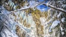 Romaine's Falls