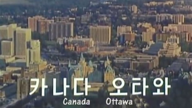 Canada-Ottawa-Nation and Destiny.jpg