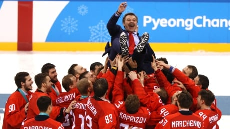OAR Men's Hockey Gold Pyeongchang