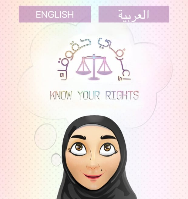 Know Your Rights, app for Saudi women