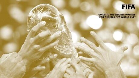 FIFA 2026 bid document cover