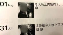 Chun Tao Zhang CBSA allegations