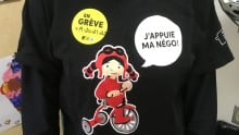 outaouais west quebec daycare childcare centre worker strike