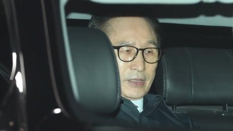 SOUTH KOREA JUSTICE POLITICS