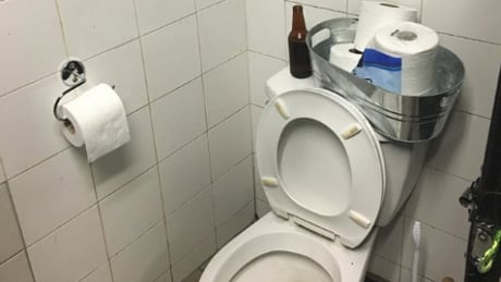 Poo review: Instagram page rates best and worst public toilets in St. John's thumbnail