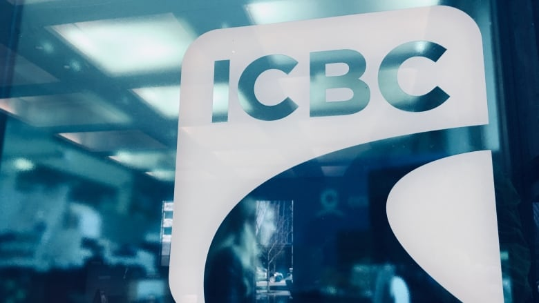 ICBC rate hike approved