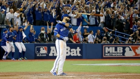 Jose Bautista's bat flip home run ball up for sale in online auction