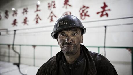 CHINA SHANXI