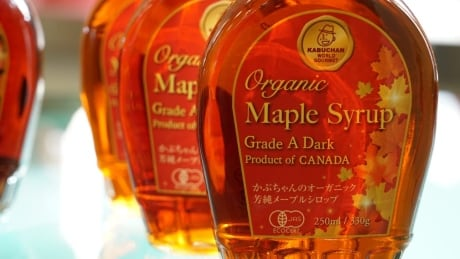 Canadian maple syrup Japan