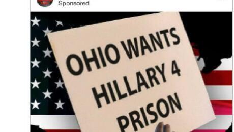 Hillary post