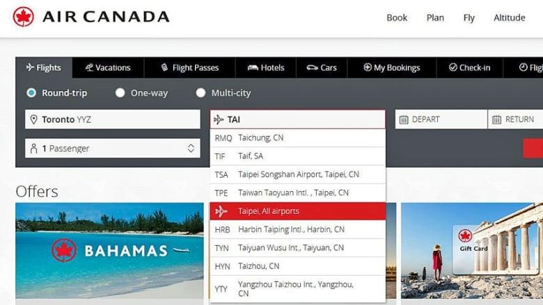 Gap China Map.Air Canada The Gap Wade Into Contentious War Of Words Between China
