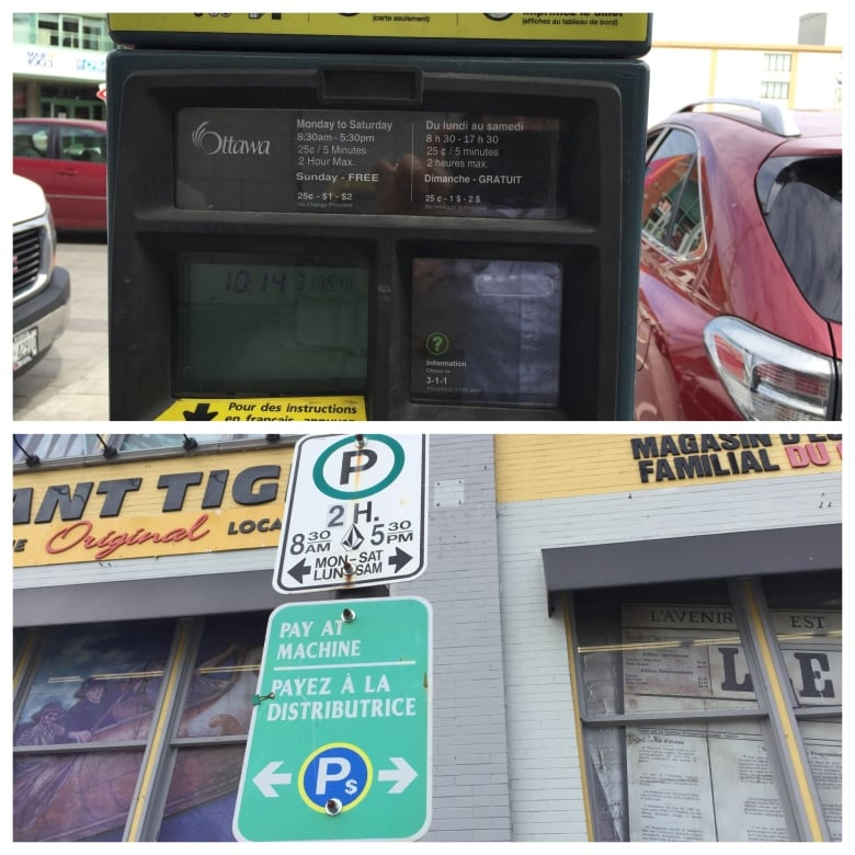 Parking Signs Where Paul Johanson Was Parked On A Sunday In The Byward Market Indicate No Time Limits For That Day But We Fined