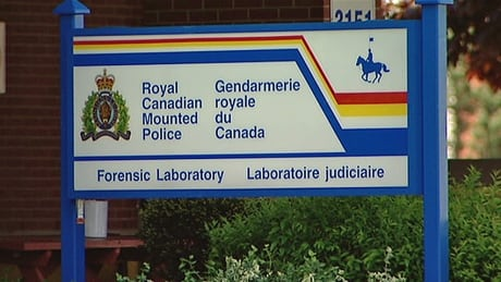 RCMP forensic lab sign CBC