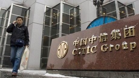 CHINA CITIC