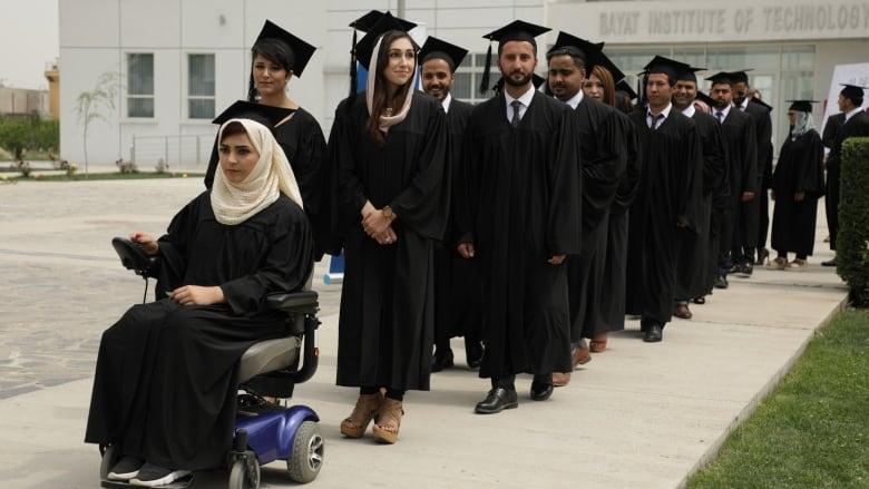 scholarship program for Afghan students