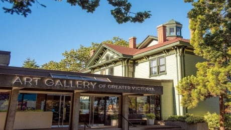 B.C. spending millions to upgrade Art Gallery of Greater Victoria